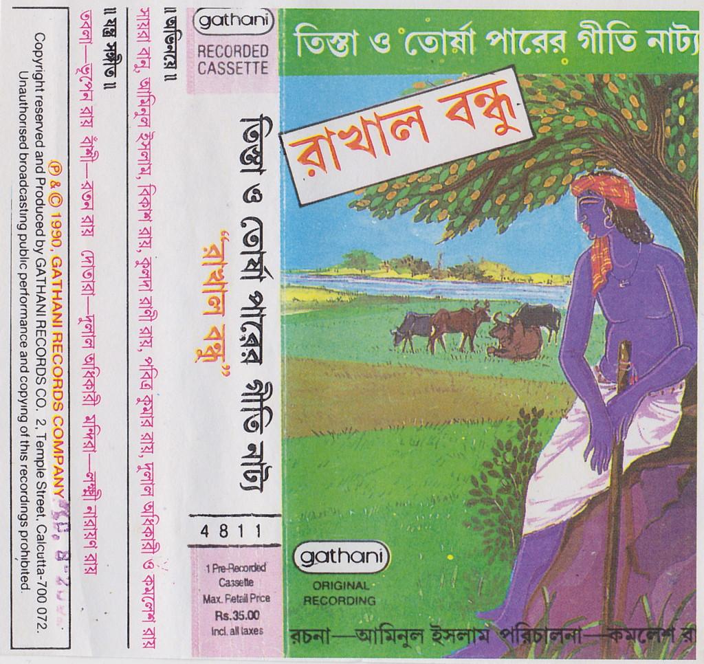 cassette_0013