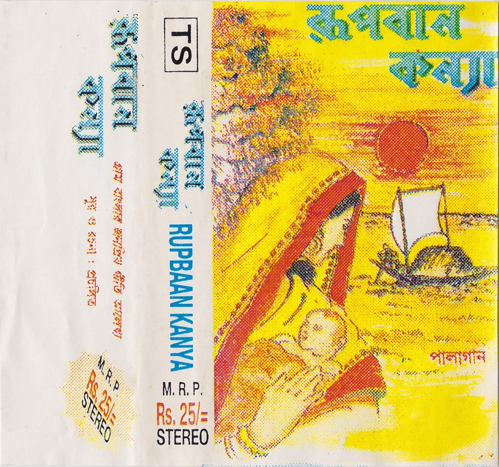 cassette_0058