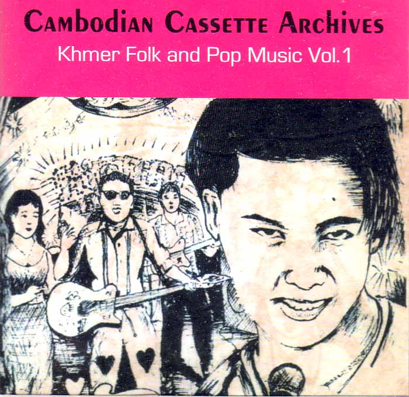 cambodian cassette arch